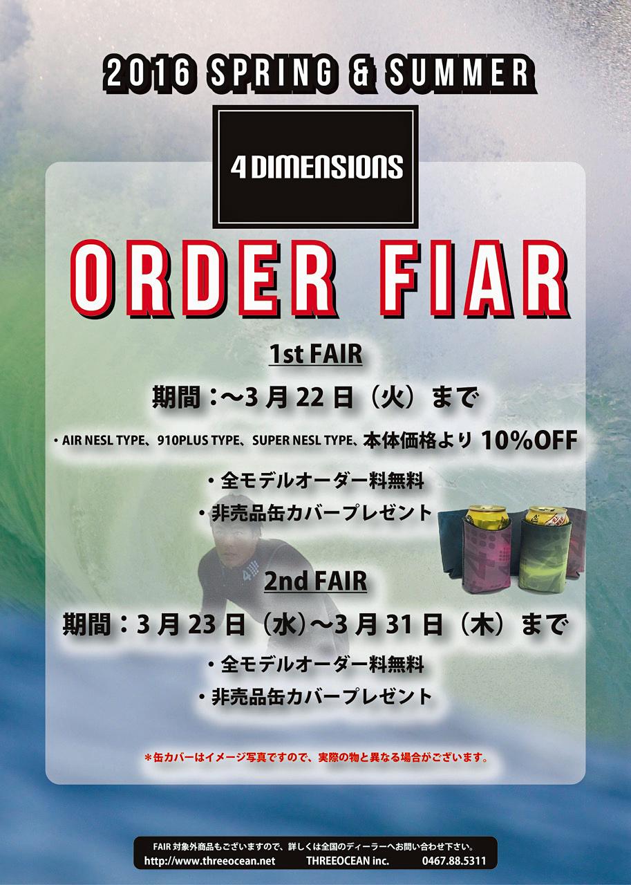 16SS-4D-ORDER-FAIR