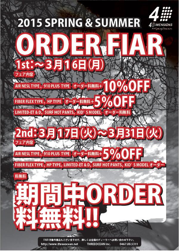 4D_ORDER-FAIR