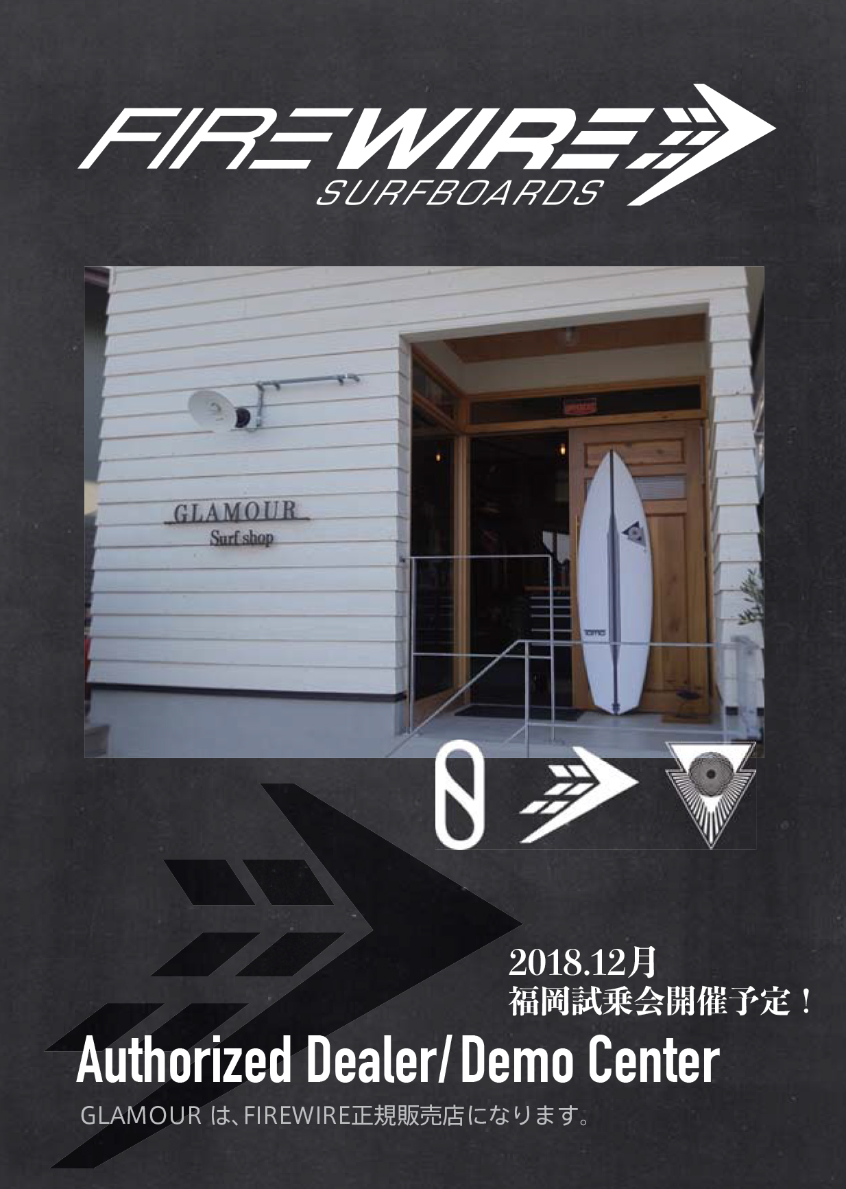 DM_surf0720