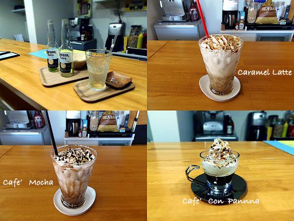 cafebar-g