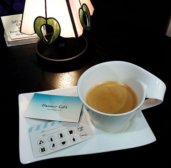 cafecard