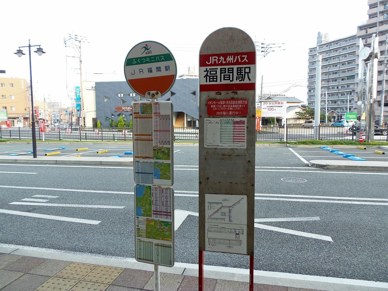 fukuma-bus
