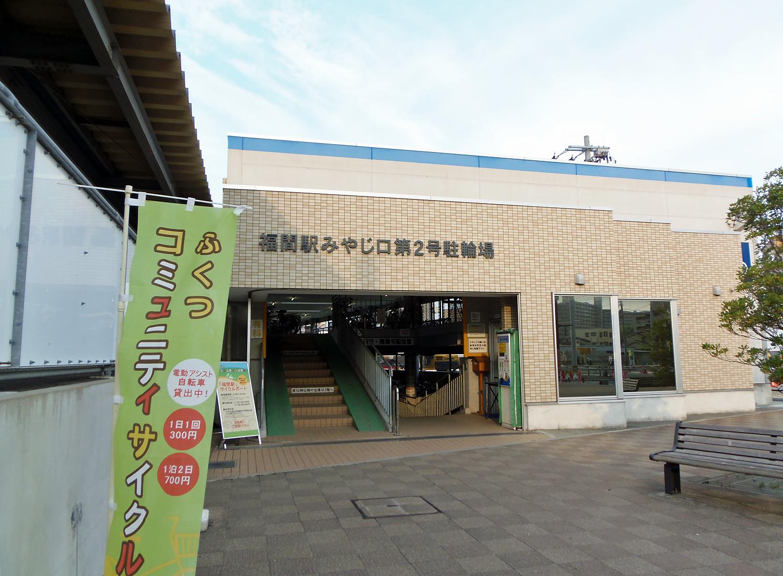 fukuma-cycle1
